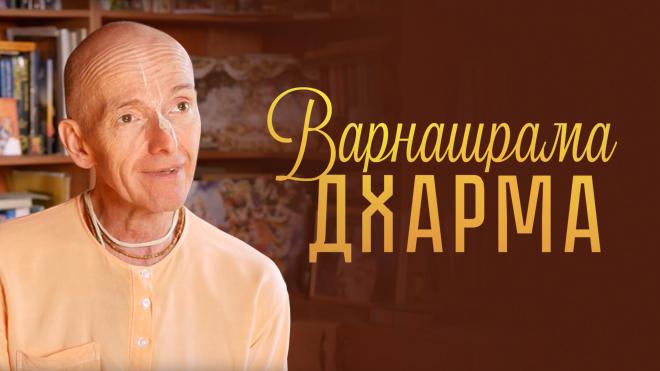 09.1. В.Дхарма_Афиша на Сайт-1